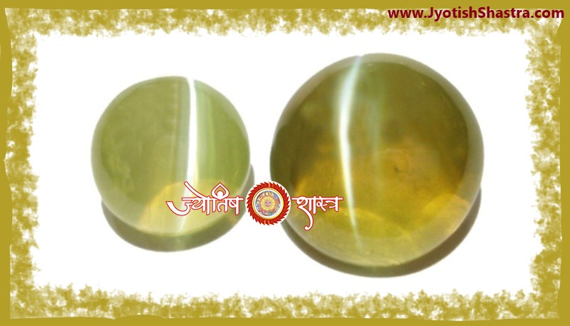 cats-eye-lehsunia-ratan-gemstone-hindi-Astrology-JyotishShastra-hd