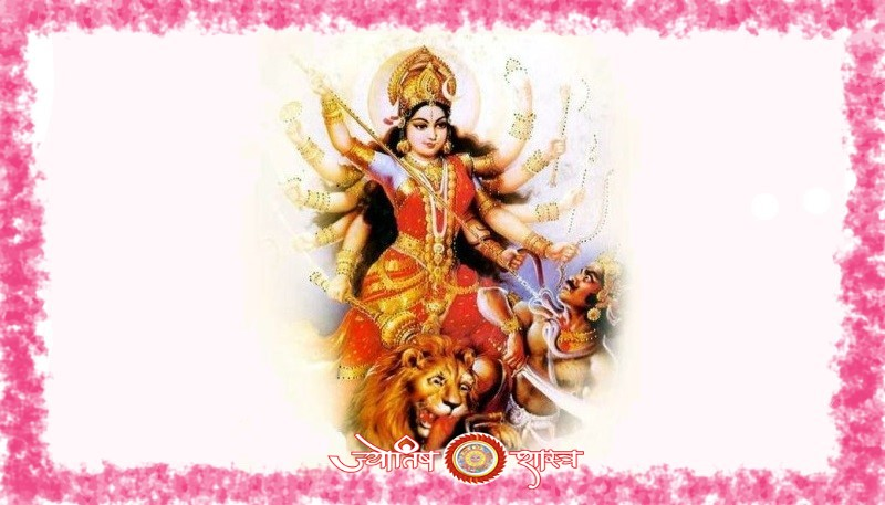 durga-maa-aarti-jai-ambe-gauri-hindi-english-Pdf-Format-JyotishShastra-astrology-hd-image