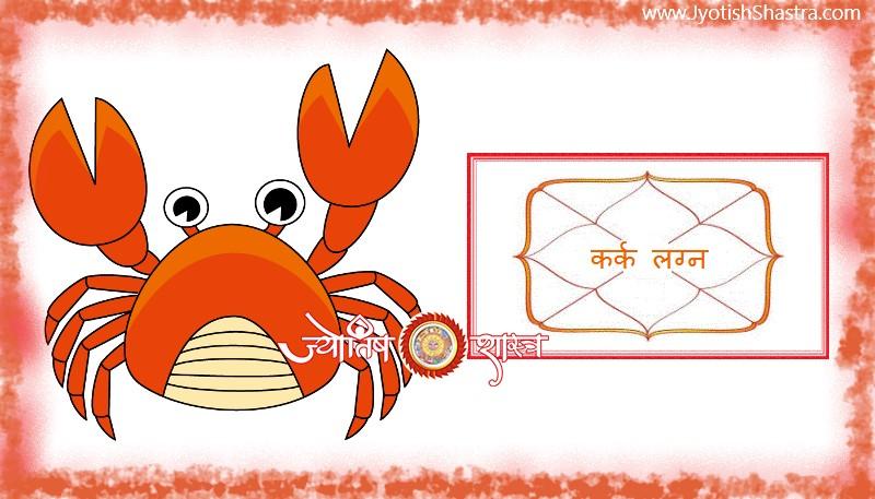 horoscope-ascendant-cancer-janam-kundli-kark-lagna-bhavishya-vedic-birth-chart-astrology-jyotishshastra-hd-image