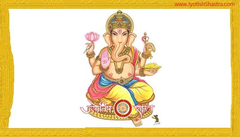ganesh-arti-ganpati-ji-astrology-aarti-hd-image