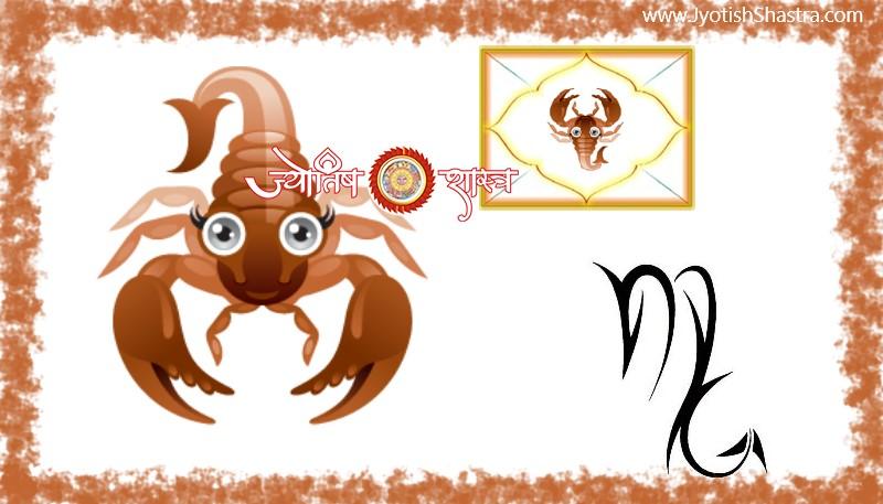 horoscope-birth-ascendant-scorpio-janam-vedic-lagna-kundli-vrishchik-astrology-jyotishshastra