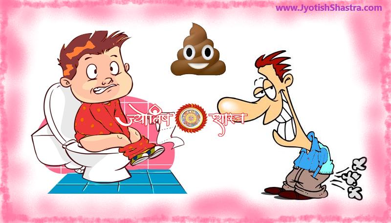kabj-ayurvedic-constipation-TREATMENT-jyotishshastra-hd-image-png